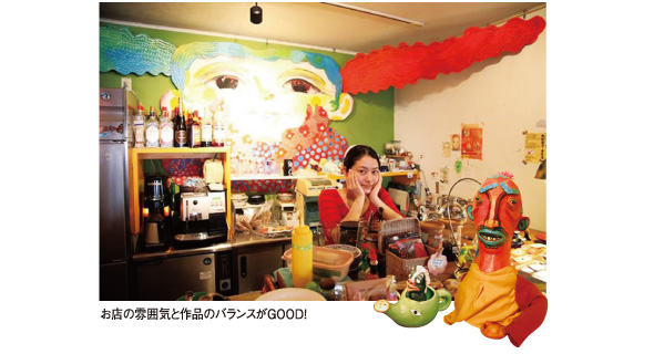 Cafe Edomacho