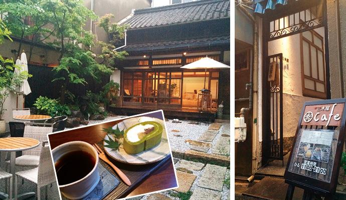 北九州のカフェ巡りー小倉北区編ー | サンデー新聞Webサイト ...
