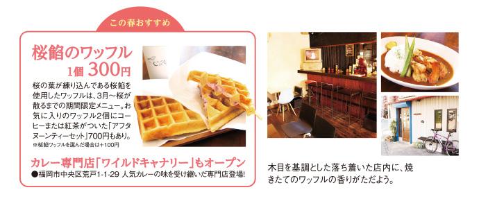 Canary Cafe