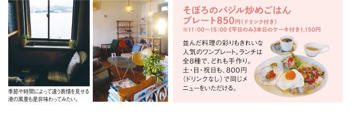 Asa cafe(アサカフェ)