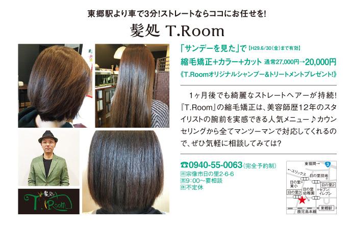 髪処T.Room