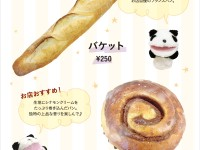 breadlove_14_main
