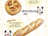 breadlove_23_main