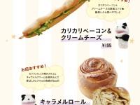 breadlove_4_main
