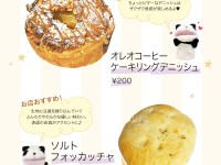 breadlove_9_main