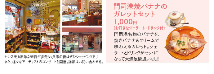 cafe UMINÉKO(カフェ ウミネコ)