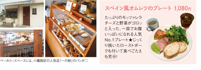 café no cone(カフェ・ノ・コナ)