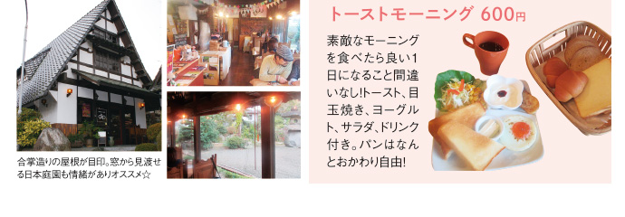 bakery cafe dip(ベーカリーカフェディップ)