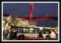 北九州市営バス