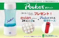 pocket_slide_a