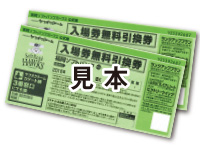 pre-fuku02