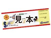 ギラヴァンツ北九州 観戦チケット