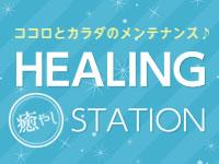 sum-healing2016