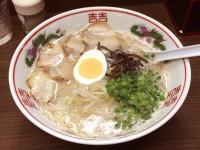yasu20141205