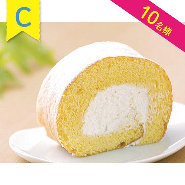ロールケーキ(1本・約15cm)